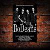 BoDeans2017V1